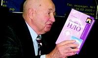 Dr. Vladimir Azhazha